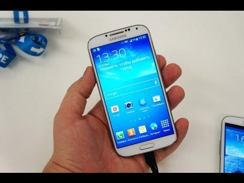 Samsung Galaxy S 4: предварительный обзор (preview)