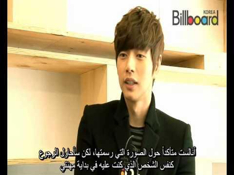 Park Hae Jin -Korea Billboard ( Arabic SUB )