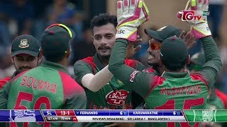 All Wickets | Sri Lanka vs Bangladesh | 3rd ODI | ODI Series | Bangladesh tour of Sri Lanka 2019