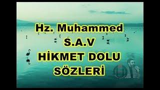Hz. Muhammed S.A.V Hadisleri...Hayra Vesile Olan, Hayrı Yapan Gibidir...Mutlaka Dinleyin...