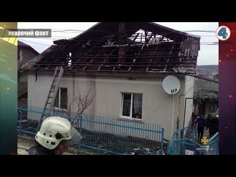 TV-4: У Теребовлі горів житловий будинок