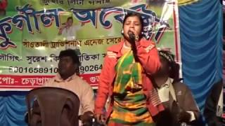santhali song hara rakab juwan mone rekha tudu preformance 2017