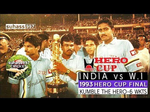 (HQ) HERO CUP FINAL 1993 INDIA VS WEST INDIES HIGHLIGHTS *Famous win for India*