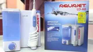 видео Ирригатор Aquajet ld a7, Aquajet ld a8, цена