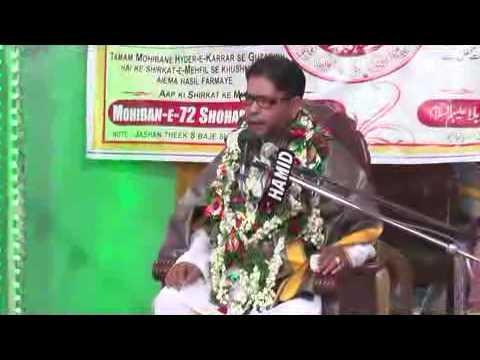 Mehfil-e-Madhe shouda e karbala- Mohd Ali Wafa 2/2