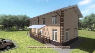 Экономичный блокированный дом (дуплекс) на 2 семьи.