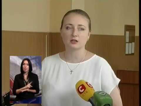 Новини. UA: Харків: 19.07.2018. Новини. 19:00
