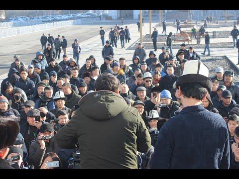 Митинг на площади Ала-Тоо (часть 1)