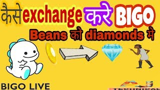 how to exchange bigo live beans in hindi