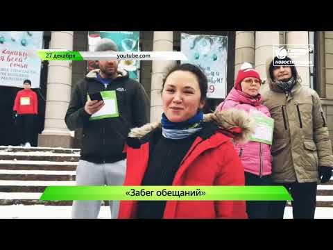 Новости Кирова выпуск 27.12.2019