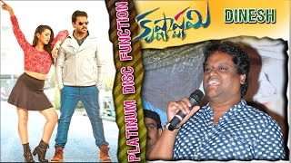 music-director-dinesh-speech-krishnashtami-movie-triple-platinum-disc