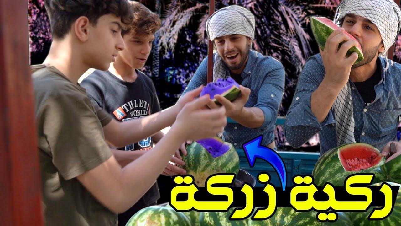 عمار بياع ركي نصاب 😂 تحشيش جديد #عمار ماهر