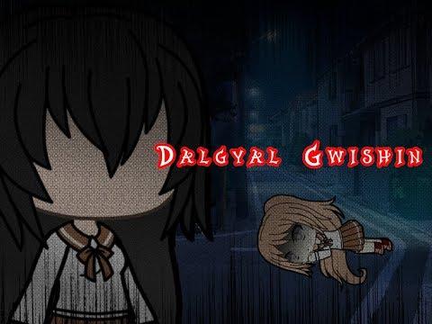 Dalgyal Gwishin || Egg face ghost || Korean Urban Legend || GLMM