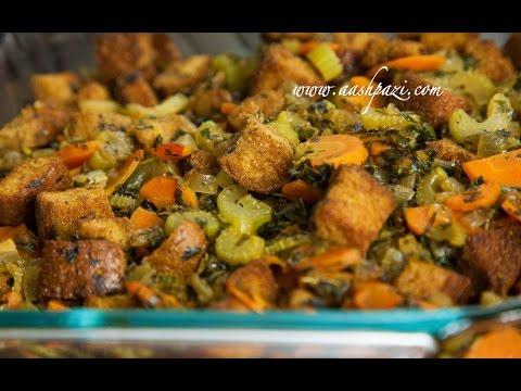 Turkey Or Chicken Stuffing (Side) Recipe 4K