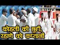 India vs Afghanistan Test match : India squad for the one-off Test vs Afghanistan | वनइंडिया हिंदी