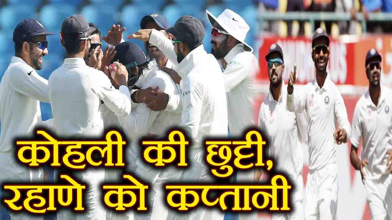 india afghanistan test match live
