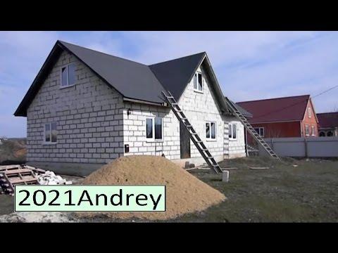 видео: Как выглядит дом на сегодняшний день.  фильм - 33