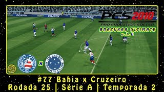PES 2010: Brazukas Ultimate v1.6 (PC) ML #77 Bahia x Cruzeiro | Rod.25 | Série A | Temp.2