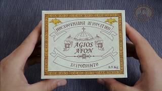 Ладан Agios Afon обзор | добрый-ладан.рф