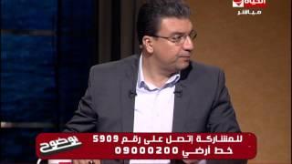 «العسقلاني» يقدم حل ساخر لأزمة ارتفاع الأسعار.. (فيديو)