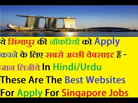 Best Website For Singapore Jobs In Hindi/Urdu