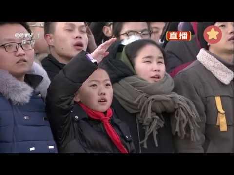 Curso Mandarim Online: Cerimônia Ano Novo em Beijing