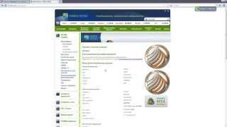 Инструкция по инвестированию в ПАММ-счета компании Форекс-Тренд
