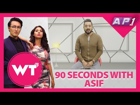 90 SECONDS WITH ASIF SHAH | WHATS TRENDING | EPISODE 30 | AP1HD
