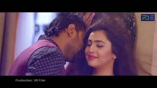 Thik Bethik Bangla New Music Video By Imran & Nancy