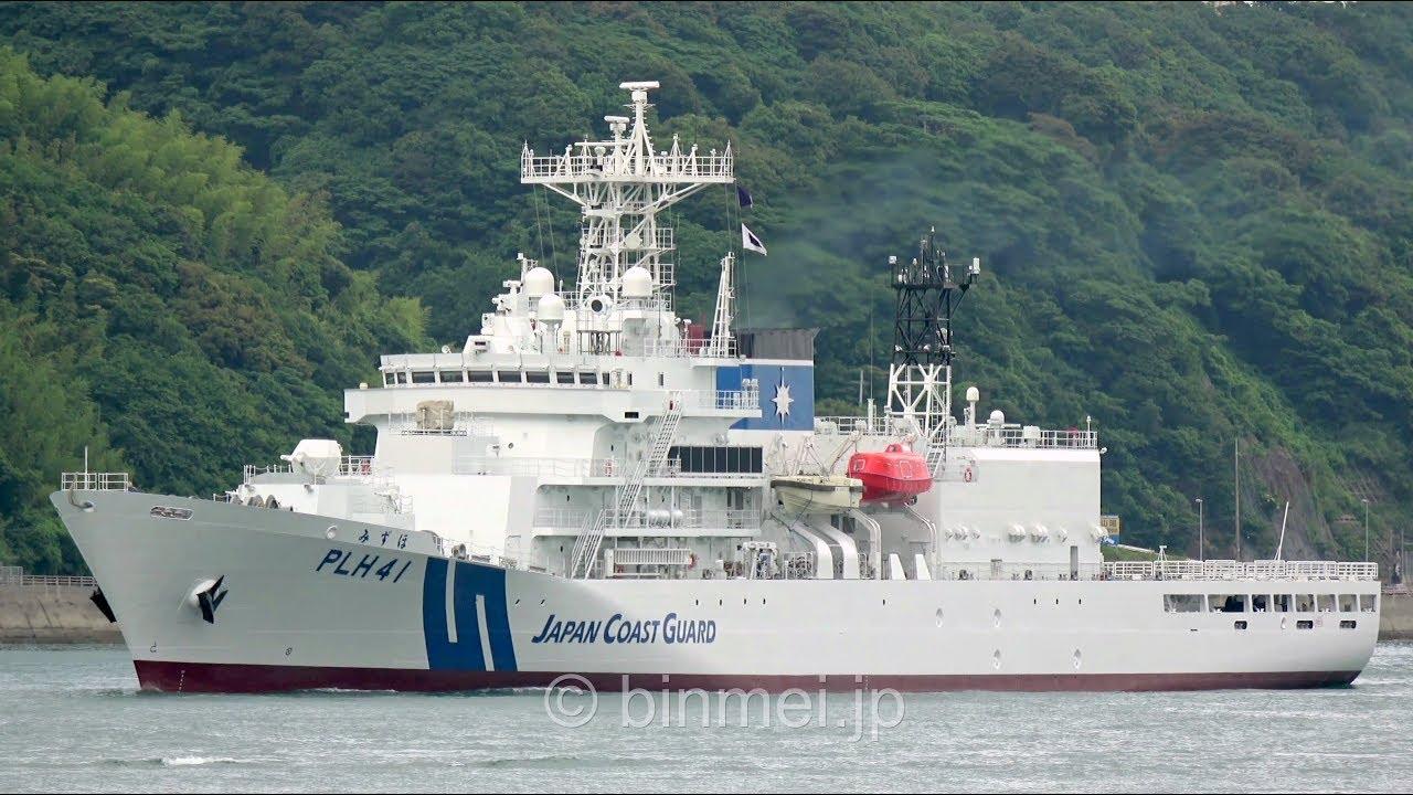 4K]巡視船みずほ 伊予灘での試運転から帰港 海上保安庁の新造大型巡視 ...
