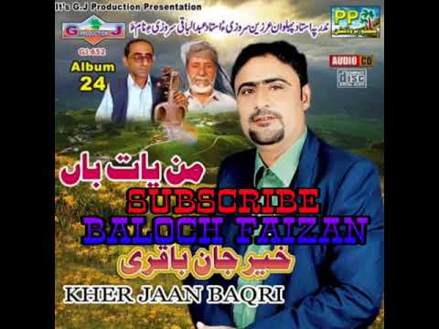Balochi New Song