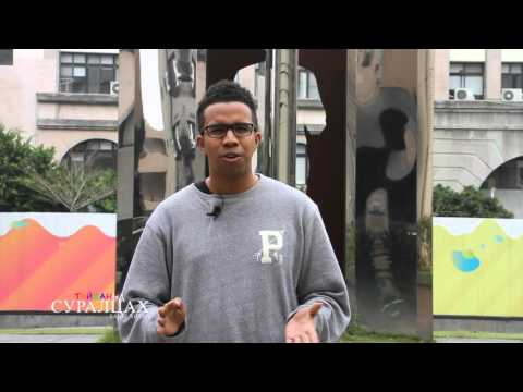 Study in Taiwan 2016 TV Project - Taichung University