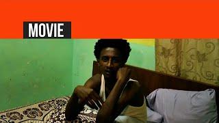 lye tv zerisenay andebrhan fqri lomi qne   ፍቕሪ ሎሚ ቅነ s2 part 1 new eritrean movies 2017