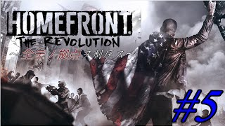 【PS4版】HOMEFRONT the Revolution #5【νエックス物語】