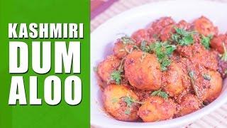 Authentic Kashmiri Dum Aloo ( No Onion No Garlic)