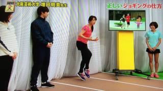 世界一受けたい授業内で披露した川田裕美アナの唯一無二のスキップです ...