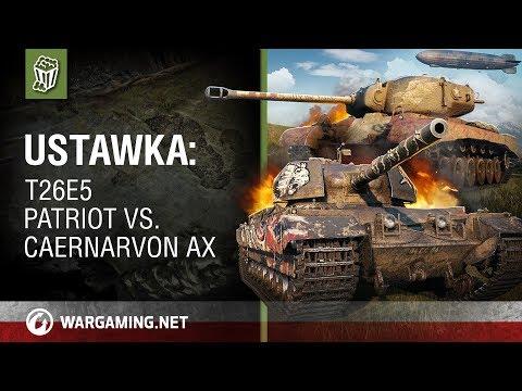 Ustawka: Caernarvorn Action X vs. T26E5 Patriot [World of Tanks Polska]