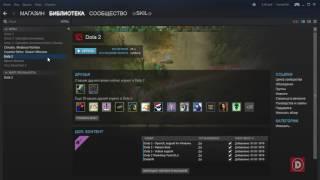 Как указать путь к игре в Steam