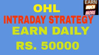EARN DAILY 50000 WITH OHL STRATEGY - HOW IT WORKS - HOW TO FIND STOCKS FOR OHL IN 2 MINUTES part 1