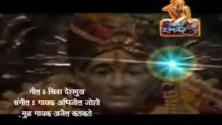 Shegavicha Rana ,Abhijit Joshi, आनंद परमानद