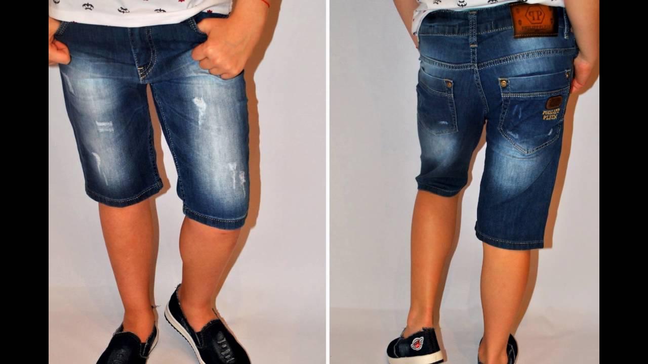 Большой выбор детских мокасин для мальчиков в интернет магазине nils. Покупайте качественную обувь по лучшим ценам. Доставка по москве и всей россии.