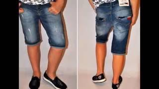 Модные стильные брендовые детские шорты для мальчиков(, 2016-06-03T07:32:27.000Z)