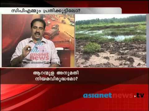 Kerala government hiding information on Aranmula project - News hour part 1
