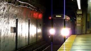 MBTA Blue Line 0700 series trains at Maverick