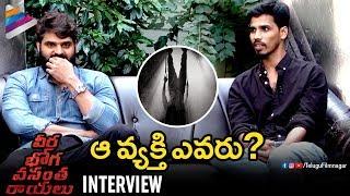 Sree Vishnu & Director Indrasena about RAYALU Role | Veera Bhoga Vasantha Rayalu Interview | Shriya