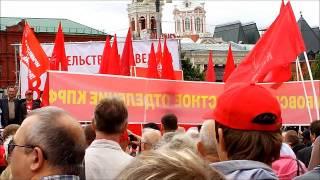 ПРАВИТЕЛЬСТВО В ОТСТАВКУ Митинг 27 июля 2013 г