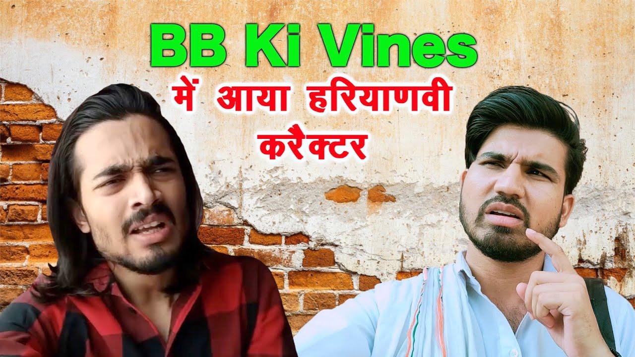 Haryanvi Boy with BB ki Vines ft. Bhuvan Bham   Unlimited Comedy   rOcKsTaR pK Films