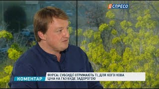 Євро-2012 Україна провалила, - Фурса