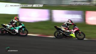 Download Video [REPLAY] CP 150 Final Race - 2017 Rd2 Tangkak MP3 3GP MP4