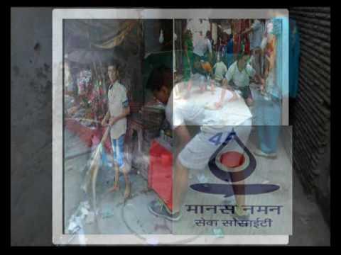 Manas naman seva society द्वारा स्वछता अभियान चिराग दिल्ली(1)